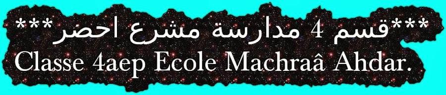 Classe 4aep Groupe Scolaire Machraâ Hder Commune de Mouly Bousselham.