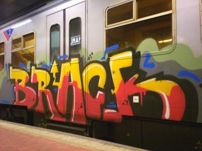 graffiti Trainspotting