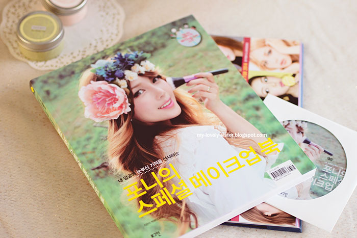 My Lovely Sister ♥ a blog with love: Book Review 6 : Pony
