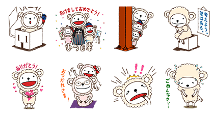 Ram-kun  stickers