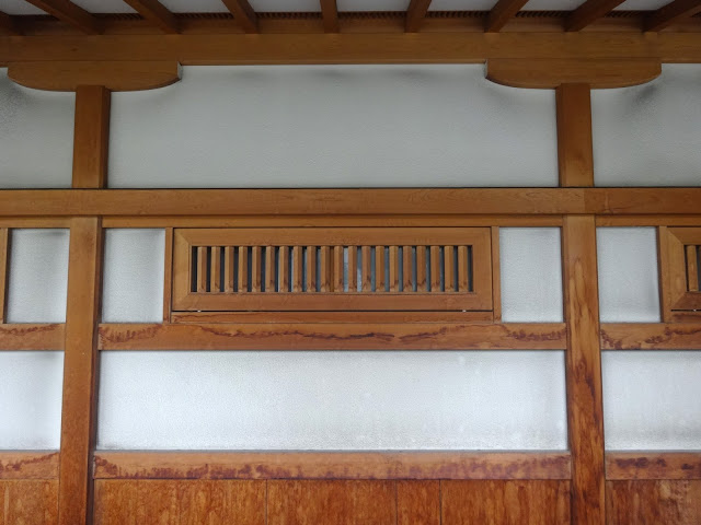 窓,壁面,参集殿,靖国神社〈著作権フリー無料画像〉Free Stock Photos