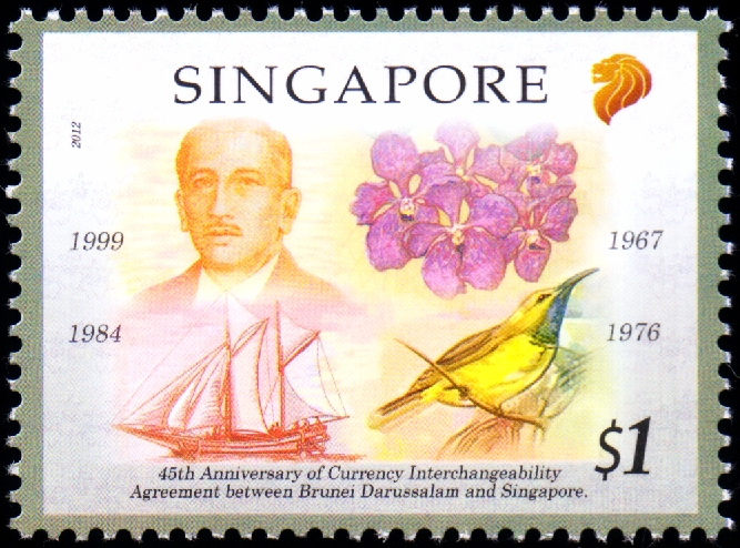 Singapore-Brunei Joint Issue - Singapore Stamp (S$1.00)