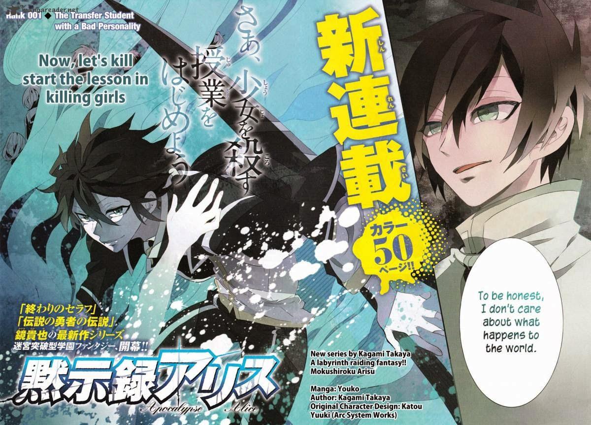 Itsuka Tenma no Kuro Usagi Light Novel Itsuka Tenma no Kuro Usagi