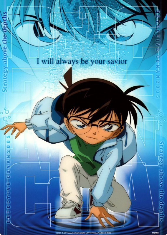 Baca Komik Detective Conan Chapter 982 Mangaku BacaMangaCa