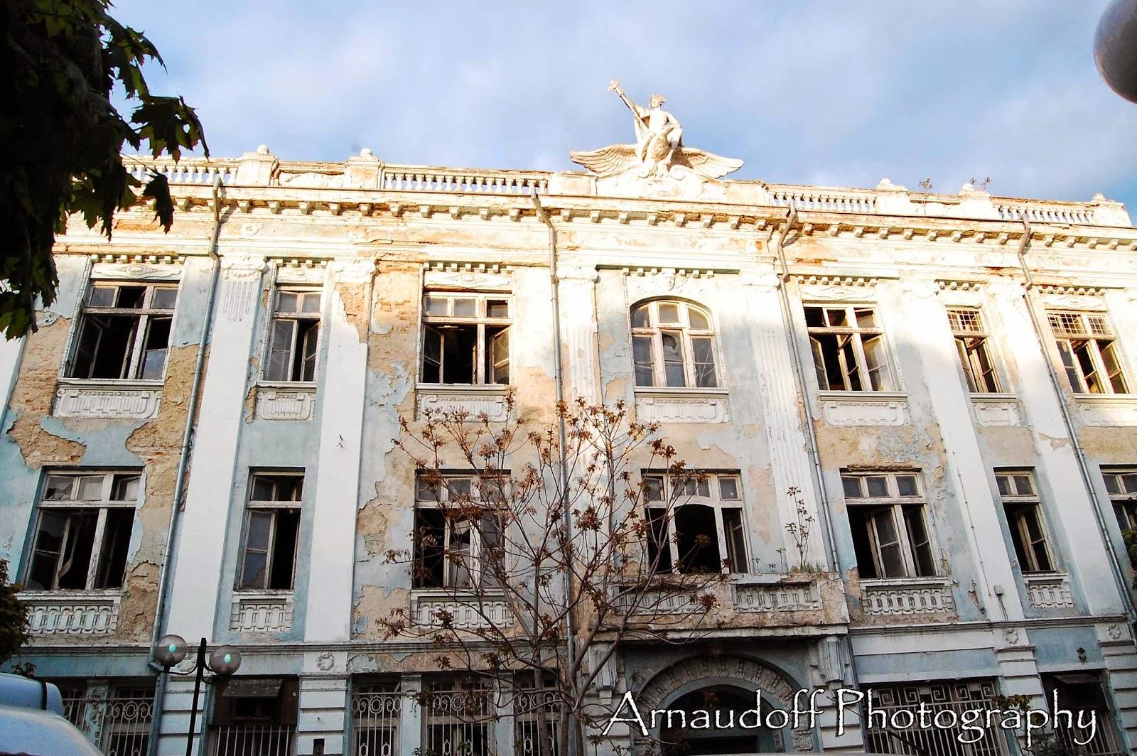 Софийска Банка Варна