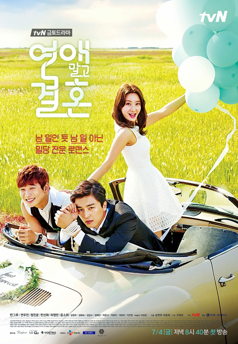 hope for dating sub espanol online Hope for dating episodio 1 lista de capitulos.