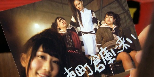 majisuka-season4-episode6