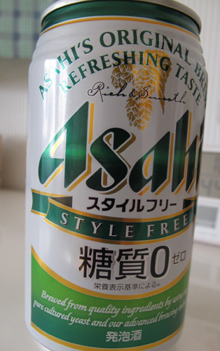 Asahi Style Free beer