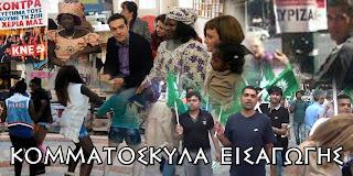Οι Μαύροι Πάνθηρες ήρθαν....Οι Έλληνες φεύγουν...!! Ας πρόσεχαν....