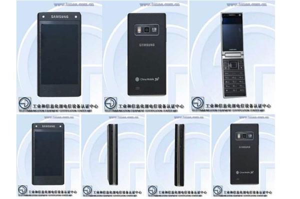Samsung SM - G9098, Ponsel Flip Ber-OS Android