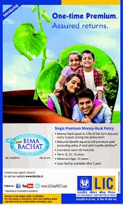 LIC's New Bima Bachat Plan-No 816