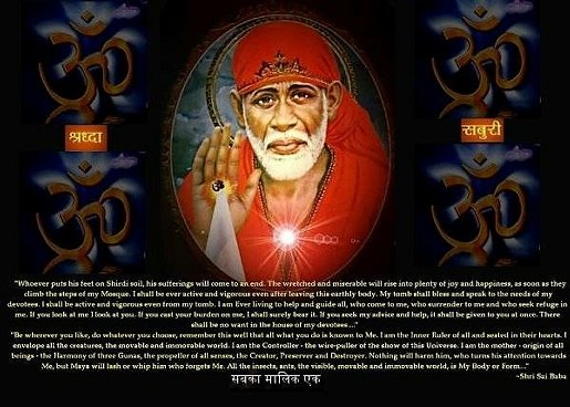 A Couple of Sai Baba Experiences - Part 647