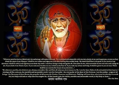 A Couple of Sai Baba Experiences - Part 39
