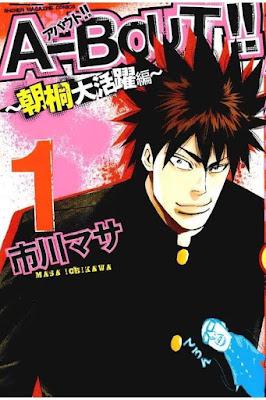 A-BOUT!!~朝桐大活躍編~ 第01巻 [A-bout!! - Asagiri Daikatsuyaku Hen vol 01] rar free download updated daily