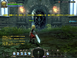 Dragon Nest Offline