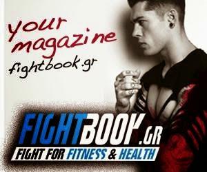 http://fightbook.gr/