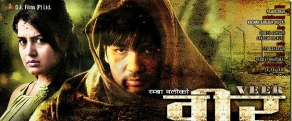 nepali-movie-veer