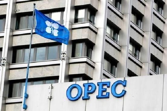 Pengertian Definisi Dan Arti OPEC