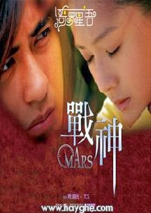Xem Phim Chiến Thần - Anh Hung Xa Lo (Đài Loan)