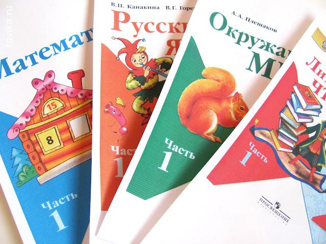как сделать обложку для учебника