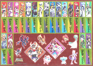 Pokemon+Nobunaga's Sticker 1 from AmiAmi