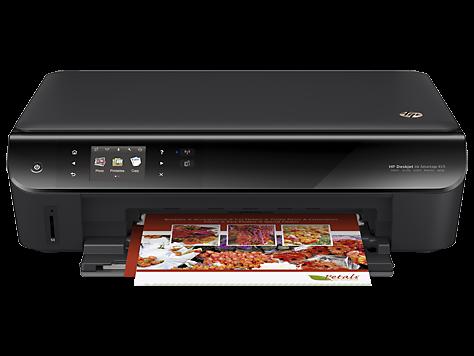 HP Deskjet Ink Advantage 4515 Printer Can Be Yours!