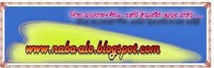 http://naba-alo.blogspot.com/