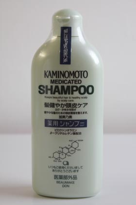 Shampoo Kaminomoto