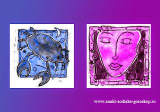 Мужчина Рак женщина Дева совместимость - http://www.znaki-zodiaka-goroskop.ru/