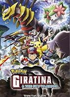 Pokemon: Chiến Binh Thiên Sứ