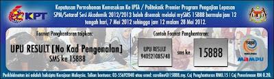 Semakan+Keputusan+Kemasukan+IPTA+Program+Pengajian+Lepasan+STPM