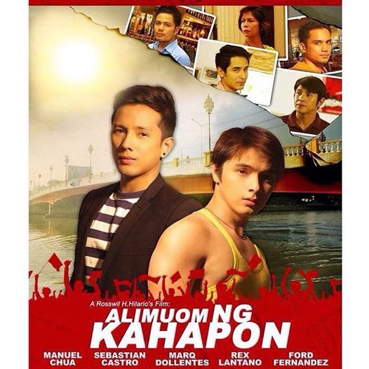 Pinoy Indie Film Movie - Alimuom Ng Kahapon ~ Pinoy Indie Film Movies