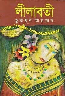sherlock holmes malayalam novel pdf free download