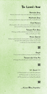 The Lizard's Head Food Menu