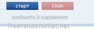 random russian chat