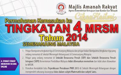 Permohonan Kemasukan Ke Tingkatan 4 MRSM Tahun 2014