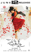Jyothilaskhmi first look wallpaper-thumbnail-2