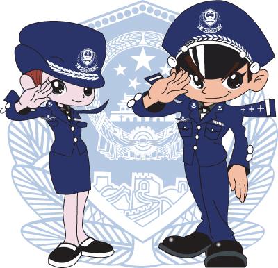 imagen de policias