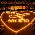 Oficialmente muertas en accidente personas del MH370