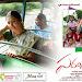 Parampara movie wallpapers-mini-thumb-4