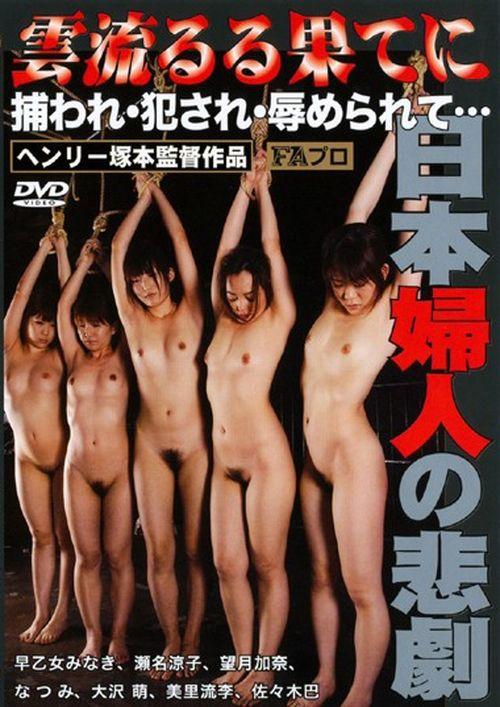 War Prison 1 (2005)