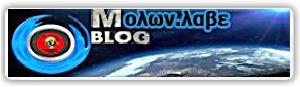 Mwlonlaveblog