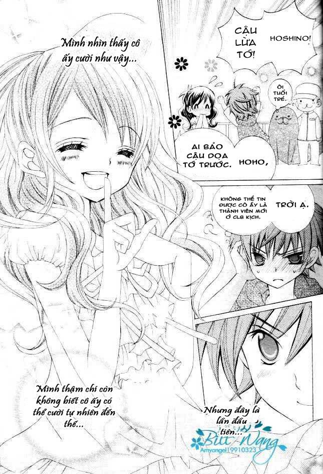 Suki desu Suzuki-kun!! Chapter 12 - Trang 23