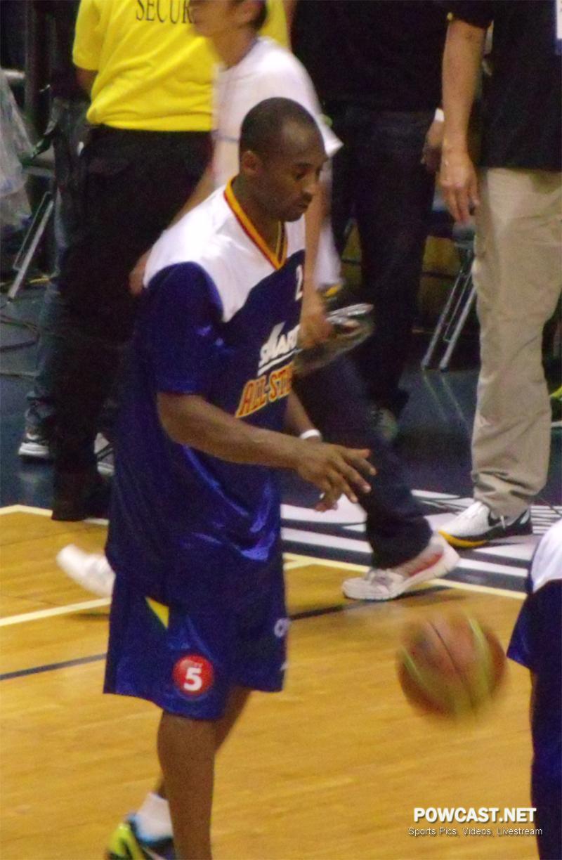 Kobe Joined Nike Uaap All Stars Uaap | Short News Poster