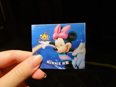 Hong Kong Disneyland Resort Sticker