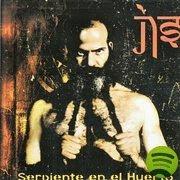 JLS - Serpiente en el Huerto