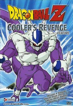 descargar Dragon ball Z: El Regreso de Cooler – DVDRIP LATINO