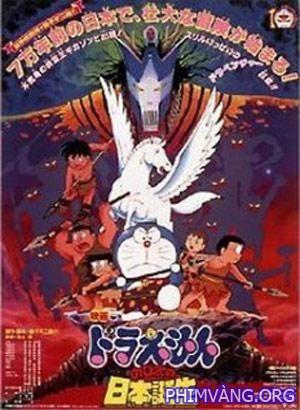 Doremon Chiến Thắng Quỷ Kamat - Nobita At The Birth Of Japan