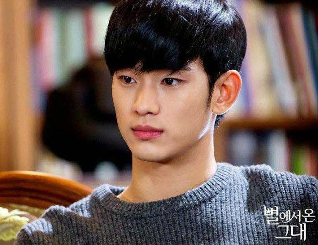 Kim Soo Hyun picture