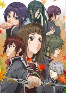 Hiiro No Kakera: Dai Ni Shou - Dai Ni Shou (2012)